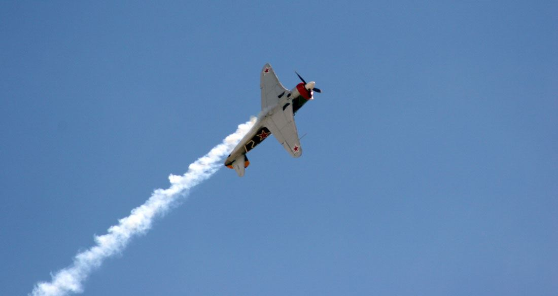 Picture for category Aerobatic Flights