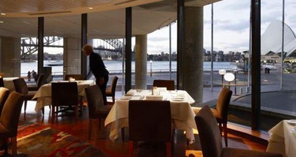 Picture of ARIA Restaurant Sydney