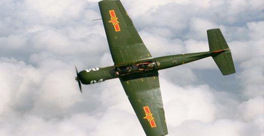 30 Minute Aerobatic Flight, Melbourne