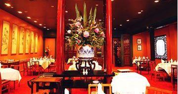 Picture of Flower Drum Restaurant